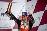 MotoGP | MotoGP:負傷残る状態で開幕戦表彰台のクラッチロー。右足首は「できる限りしか動かせない」