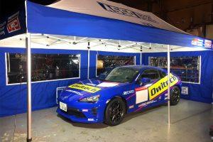 スーパーGT | 脇阪寿一、2019年の体制を発表。SGTの監督とともにTGR 86/BRZ Raceは自チームでの参戦へ