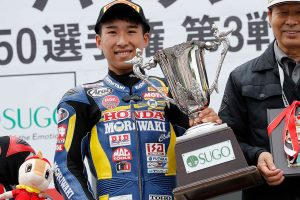 MotoGP | SBK併催のWSS300に日本人ライダー初参戦。岡谷雄太がチャンピオンチームに加入