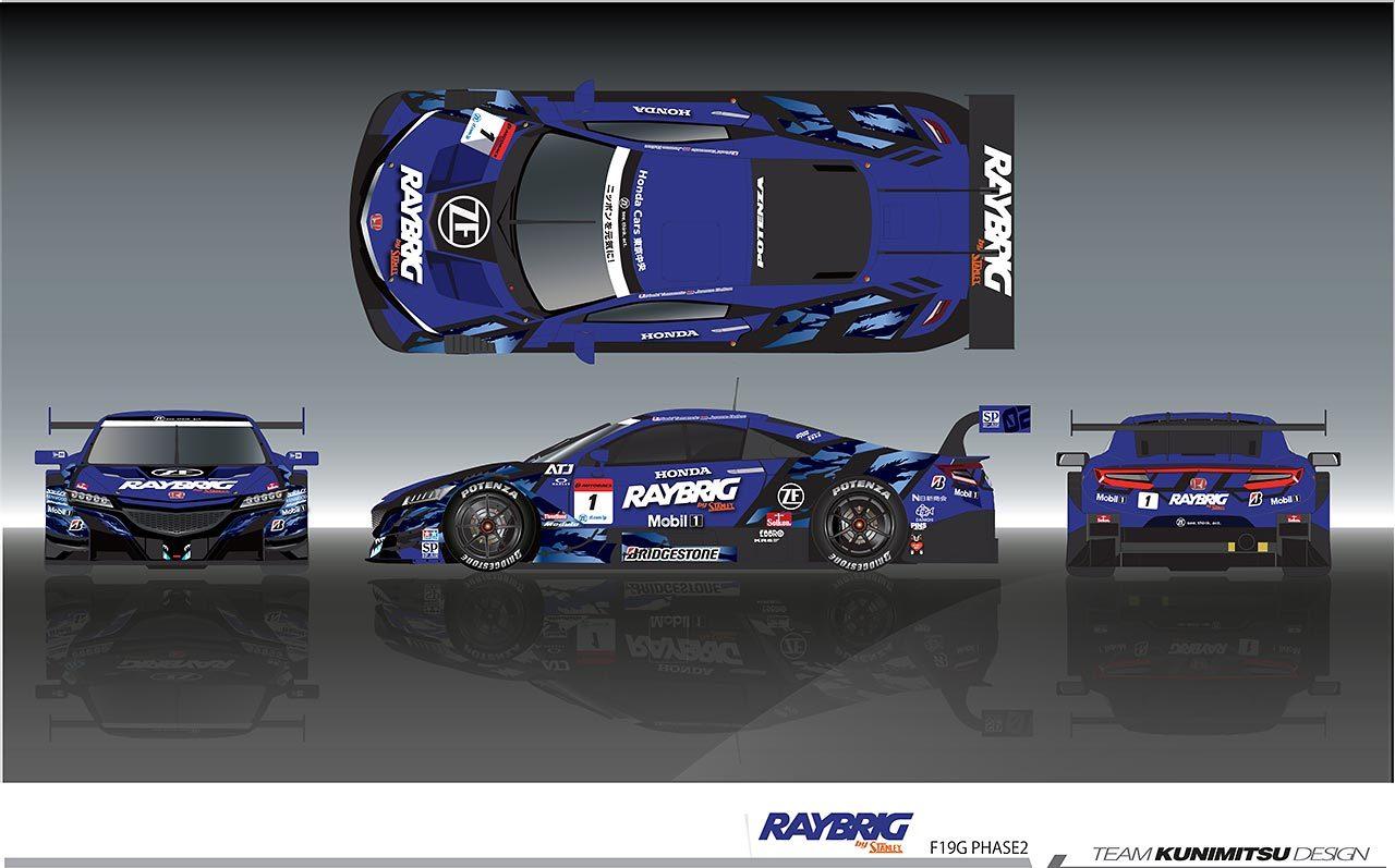 スーパーGT:TEAM KUNIMITSU、ゼッケン1を背負うRAYBRIG NSX-GTの『Phase2』カラーリングを発表