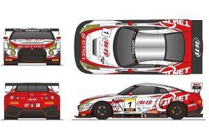 国内レース他 | 2019年のピレリスーパー耐久を戦うGTNET GT3 GT-R