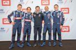 WTCR:BRCヒュンダイを公式披露。4台体制でルクオイルが新パートナーに就任