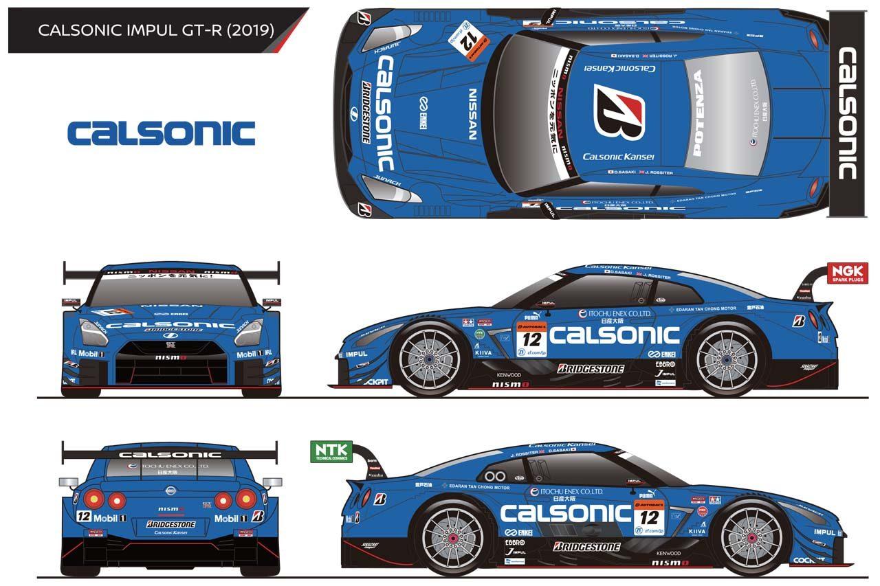 スーパーGT:ニッサンGT-R GT500マシンの2019年版カラーリングイラストが公開