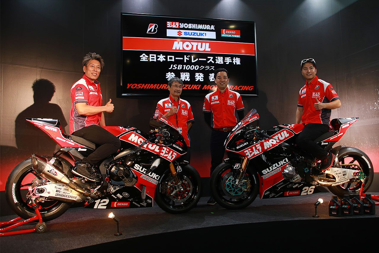 東京モーターサイクルショーで全日本ロードレース選手権JSB1000クラスの参戦発表会を行ったヨシムラスズキMOTULレーシング
