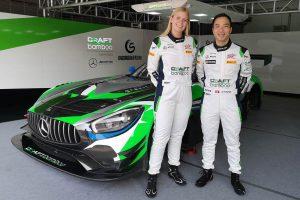 ル・マン/WEC | クラフト・バンブー・レーシングからブランパンGTワールドチャレンジ・アジアに参戦するクリスティーナ・ニールセン(左)