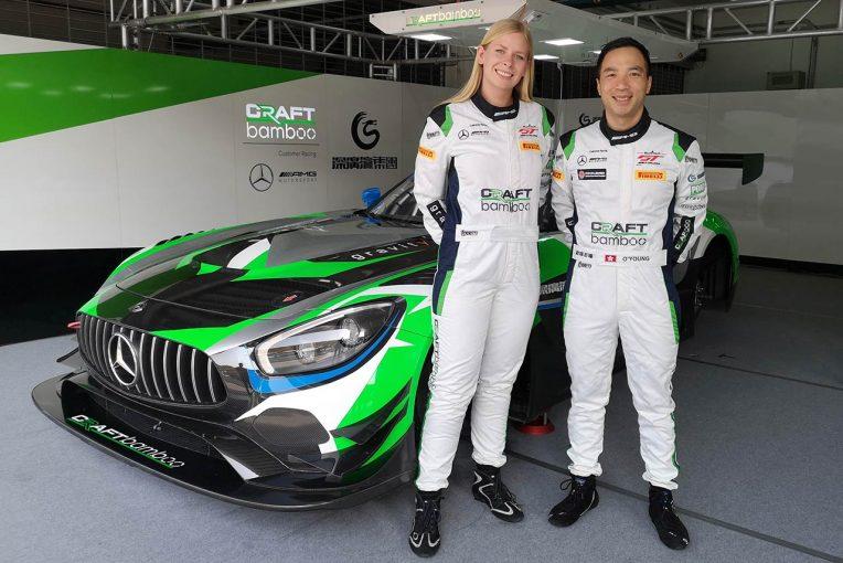 ル・マン/WEC   ブランパンGTアジア:女性ドライバーのクリスティーナ・ニールセンが参戦へ。メルセデスをドライブ