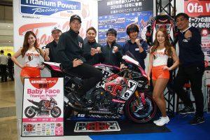 MotoGP | 鈴鹿8耐の参戦体制を発表したTeam BabyFace Titanium Power Racing(チーム・ベビーフェイス・チタニウム・パワー・レーシング)