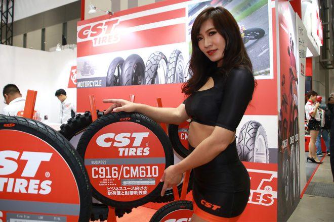 CST Tires JAPANブース