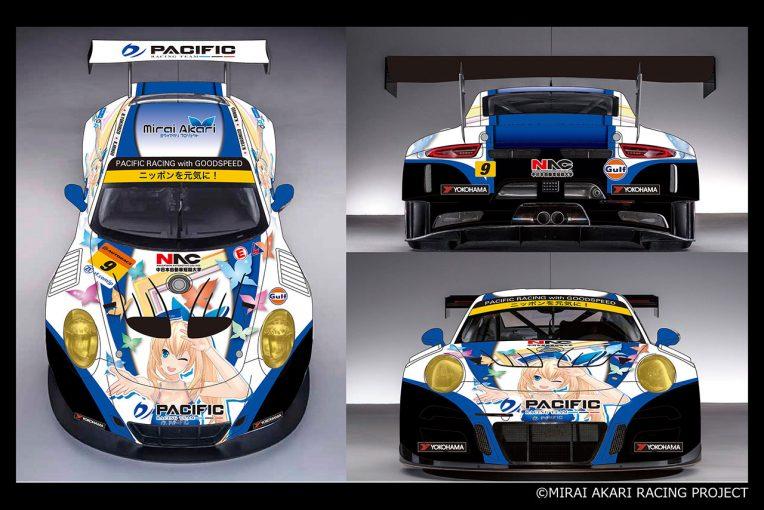 スーパーGT | スーパーGT:PACIFIC RACINGがミライアカリコラボのカラーリングを発表。個スポも募集