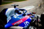 F1 | レースの勘所を取り戻したクビアト、限界点を手さぐりで探す新人アルボン【トロロッソ・ホンダのF1開幕戦】