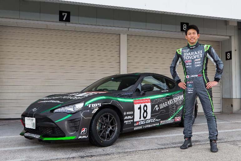 中山雄一、86/BRZ Raceに初挑戦。茨城トヨペットレーシングからフル参戦へ