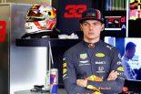 F1 | 【ホンダF1甘口コラム オーストラリアGP編】苦節5年目、ついに性能面でも胸を張れる結果を叩き出したホンダPU