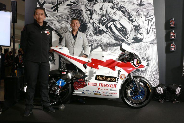 MotoGP | 過酷なマン島TTのコースに挑む電動バイク『神電 八』。チーム無限監督に聞くマシン開発秘話