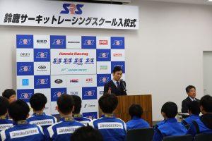国内レース他   SRSプリンシパルの佐藤琢磨が入校式から本格始動「限界を高めていくため、いろんなことに挑戦して欲しい」