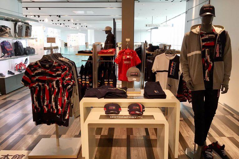 F1 | 浜松の遠鉄百貨店で『PUMA MOTORSPORT CAMPAIGN』開催中。グローブゲットのチャンスも