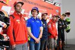 MotoGP | ロレンソ、肋骨の痛みは「レースのときよりもよくなっている」/MotoGP第2戦アルゼンチンGP事前コメント