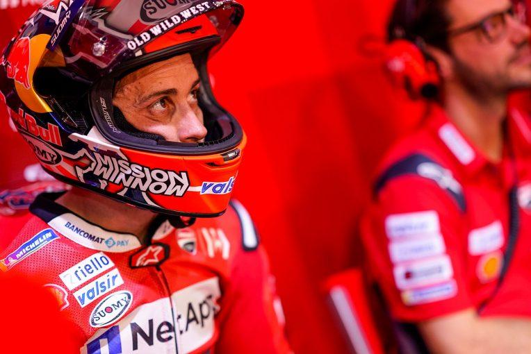 MotoGP   MotoGP第2戦アルゼンチンGP初日総合はドヴィツィオーゾが制すも、1秒以内に21人がひしめく超接戦