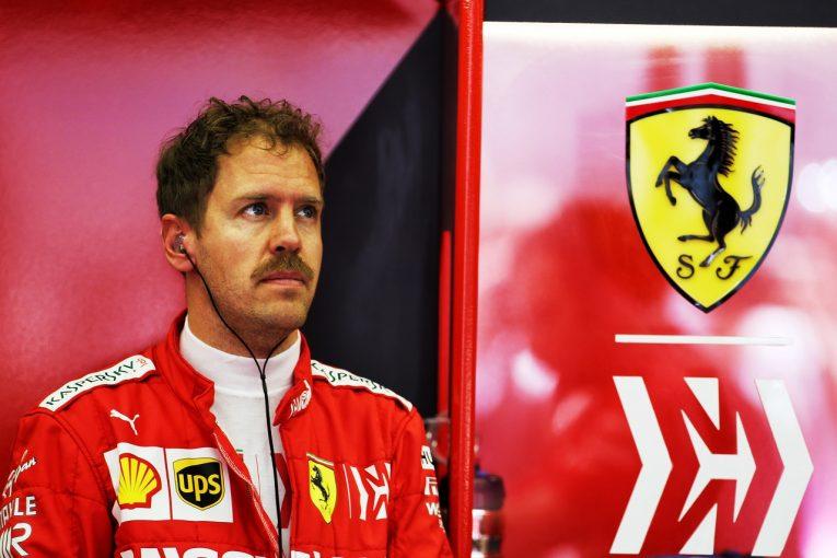 F1 | 首位ベッテル「実際はメルセデスとのギャップはこれほど大きくない」:フェラーリ F1バーレーンGP金曜