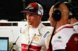 F1 | スピンしたライコネン「才能がなくなったかな」とジョーク:アルファロメオ F1バーレーンGP金曜