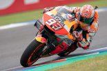 MotoGP | マルケスが貫禄の速さでポール獲得/【順位結果】2019MotoGP第2戦アルゼンチンGP MotoGPクラス予選