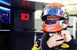 F1 | ガスリー、苦戦し続け予選13番手に沈む「マシンの動きが予測できず、思いどおりに走れない」:レッドブル・ホンダ F1バーレーンGP土曜