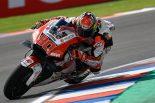 MotoGP | MotoGP第2戦アルゼンチンGP予選日を制したマルケス。FP4ではトラブルが発生するもポール獲得