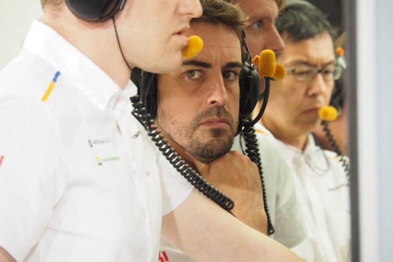 Blog   【ブログ】まだまだ、やる気十分の目をしたアロンソが現地で観戦/F1バーレーンGP現地情報