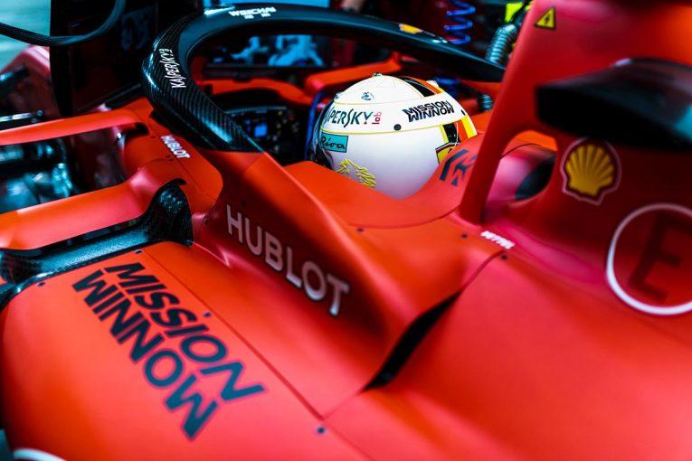 F1   F1 Topic:バーレーンGPで突如速さを発揮したフェラーリにライバル困惑。復活の鍵は冷却系の改善か