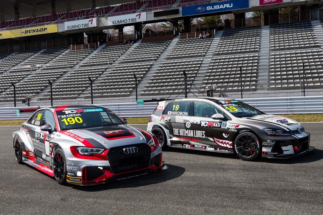 TCRジャパン:アウディ&VWの2台体制敷くバースレーシングプロジェクト、2019年体制を発表