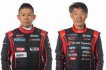 バースレーシングプロジェクトからTCRジャパンシリーズに参戦するHIROBON(左)と植田正幸(右)