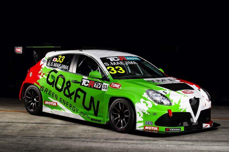 国内レース他 | TCRジャパン:アルファロメオで参戦するGO&FUN Squadra Corse、2019年体制を発表