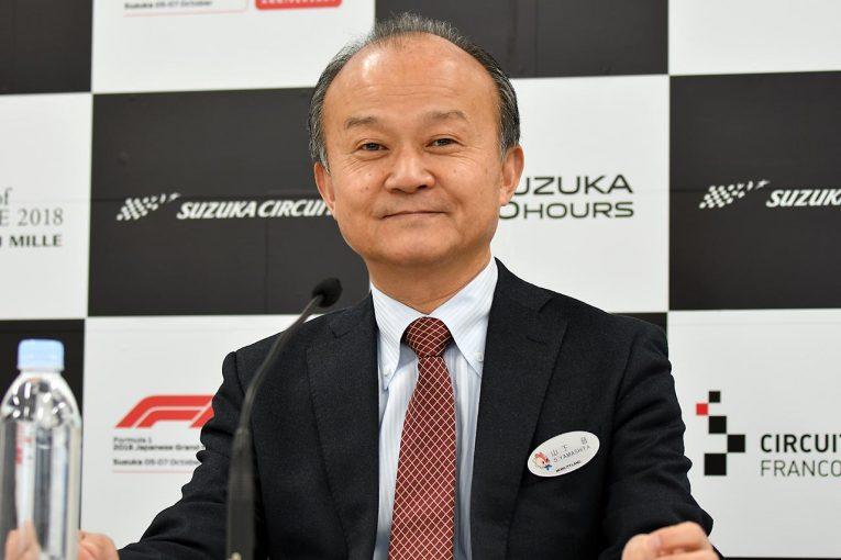 F1 | モビリティランドの山下晋社長が6月下旬で退任へ。田中薫氏が新社長候補に