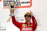 2019年F1第2戦バーレーンGP決勝 PUトラブルが発生しつつもなんとか3位表彰台を確保したシャルル・ルクレール(フェラーリ)
