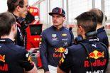 F1 | フェルスタッペン「グランプリで直面した問題について多くのことを学べた」。レッドブル、集中的に空力テストに取り組む