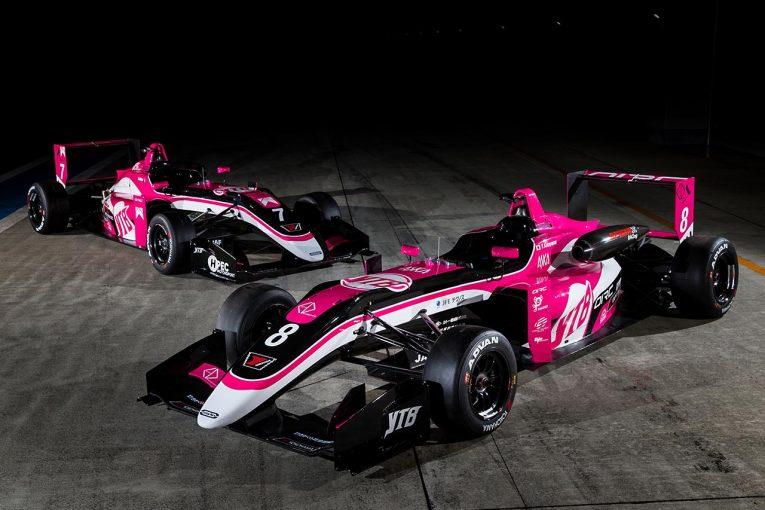 国内レース他 | 全日本F3選手権:OIRC Team YTB、片山義章とシャルル・ミレッシの2台体制で参戦へ