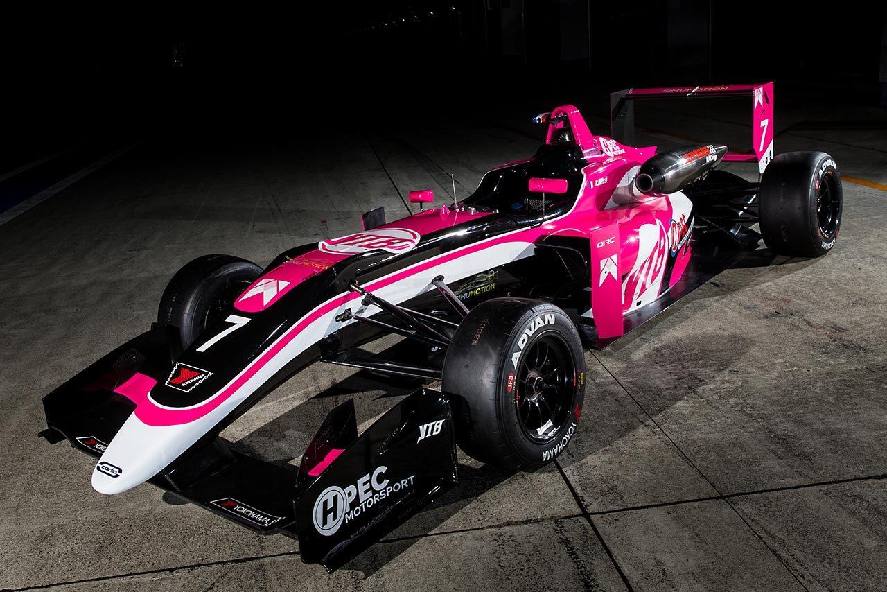 全日本F3選手権:OIRC Team YTB、片山義章とシャルル・ミレッシの2台体制で参戦へ