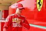 F1 | 【動画】ミック・シューマッハーがフェラーリ&アルファロメオでF1テストデビュー。アロンソが一時復帰/バーレーン合同テスト