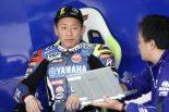 MotoGP | 午後は中須賀がトップ。総合ではホンダ高橋巧が最速/【タイム結果】全日本ロード開幕戦もてぎART合同走行2回目