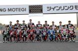 MotoGP | 2019年の全日本ロード最高峰クラスがいよいよ開幕。今年もヤマハ中須賀とホンダ高橋が接戦の様相