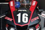 MotoGP | 26歳の若さで逝去した近藤湧也と二人三脚だったGBSレーシング代表「志半ばですごく悔しい」