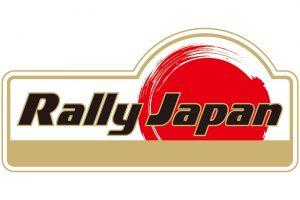 ラリー/WRC | ラリー・ジャパンのロゴ