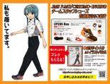 スーパーフォーミュラ | JMS P.MU/CERUMO・INGING、チームスタッフシューズを限定販売。特典に美羽ちゃんパネルも