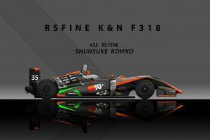 国内レース他 | 全日本F3選手権:河野駿佑、新たなパートナーとともに2年目のシーズンへ。個人スポンサーも募集