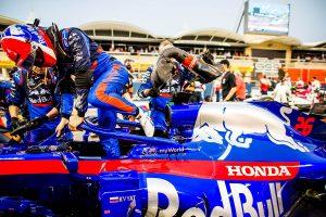 F1 | バーレーンGP予選で手痛いミス。大混戦の中団グループを戦う上で必要なこと/トロロッソ・ホンダF1コラム