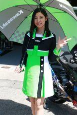 Kawasaki Team GREEN