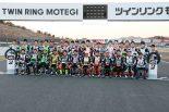 600ccスーパースポーツで争われるST600クラスの集合写真