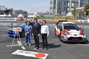 ラリー/WRC | 4月6日の記者発表イベントに登場したオリバー・シースラ(中央)。左には新井敏弘の姿も