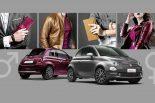 クルマ | 上質な内外装カラーを選択可能な限定車『フィアット500ユニセックス』が登場