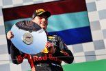 F1 | F1開幕戦オーストラリアGP マックス・フェルスタッペン(レッドブル・ホンダ)