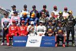 F1 | 2019年F1開幕戦オーストラリアGP